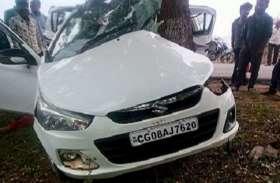 कार सीखने निकले दो चचेरे भाईयों की कार पेड़ से टकराई, संभल पाते इससे पहले हो गई मौत