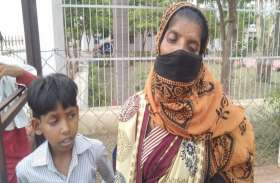 शिक्षक पति ने पांच बच्चों और पत्नी को घर से बाहर निकाला, रोते हुए मासूमों को लेकर SP ऑफिस पहुंची महिला