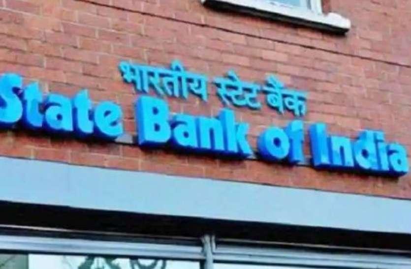 SBI का ग्राहकों के लिए अलर्ट, 30 जून तक निपटा लें ये काम, वरना बैंकिंग में आ सकती है मुश्किल