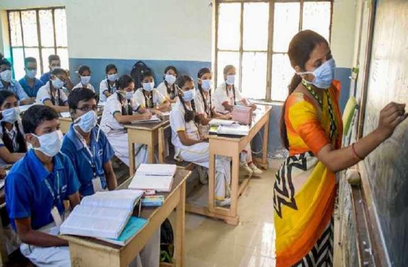 Bihar Teachers Recruitment 2021: Bumper recruitment of teachers will start soon in Bihar, the shortage of teachers will be overcome