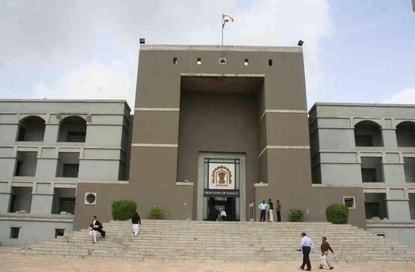 Gujarat high court: अस्पतालों से कहें, फायर एनओसी नहीं के बोर्ड लगाएं