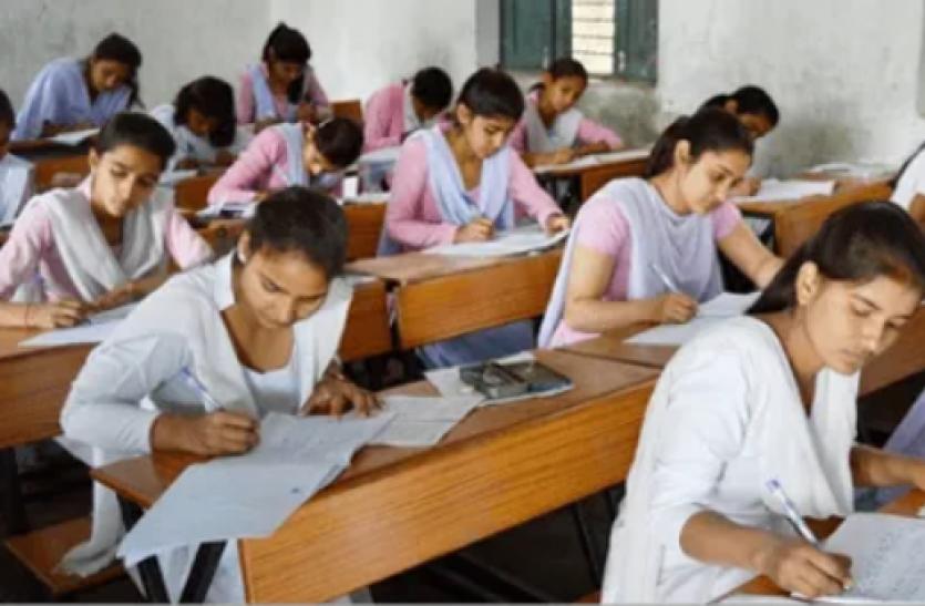 GSEB 12th Class Exam: जीएसईबी 12वीं की परीक्षाएं भी हुईं रद्द, शिक्षा मंत्री ने दी जानकारी