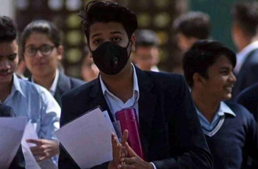 Haryana Board 12th Exam 2021: CBSE-ICSE के बाद हरियाणा राज्य सरकार ने भी रद्द की 12वीं की बोर्ड परीक्षा