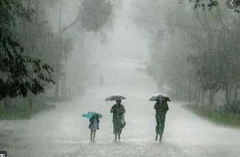 मौसम अलर्ट : 24 घंटे में प्रदेश के 10 जिलों में झमाझम बारिश