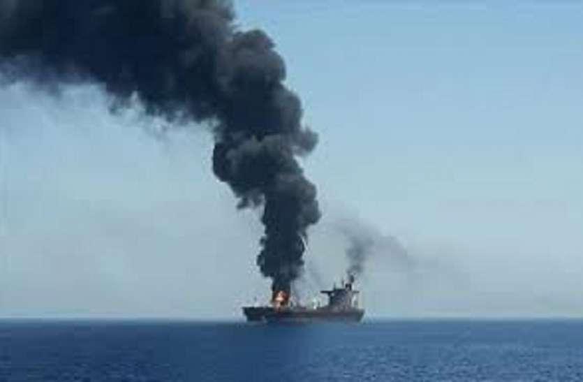 ओमान की खाड़ी में ईरानी नौसेना का सबसे बड़ा जहाज डूबा, रात में अचानक लगी आग