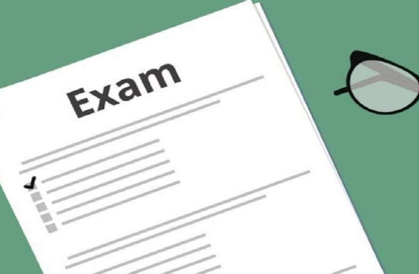 MPPSC Prelims 2021 Exam New Date: अब इस तारीख को होगी परीक्षा, जानें फुल डिटेल