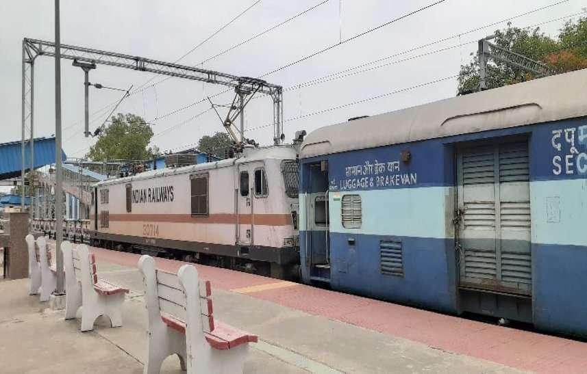 Railway: पहले दिन ही घोर लापरवाही, नहीं हुई ट्रेन से आए यात्रियों की जांच