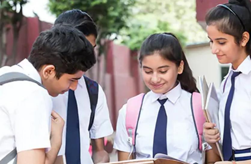 RBSE 10th and 12th Exam 2021: राजस्थान और एमपी बोर्ड का आज आ सकता है फैसला, पढें डिटेल