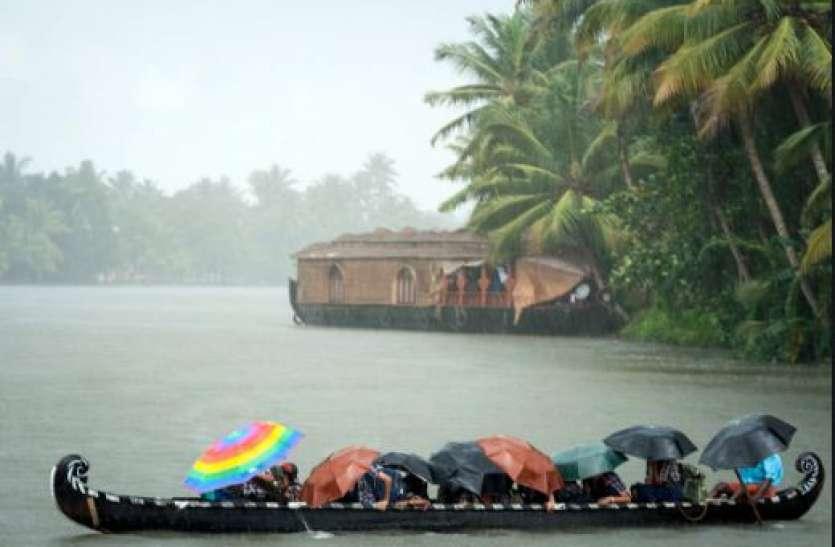 Weather Update: आज केरल पहुंचेगा Monsoon, जानिए आपके राज्य में कब देगा दस्तक