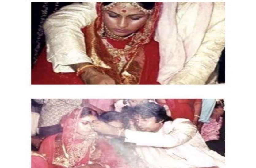 अमिताभ बच्चन और जया बच्चन की शादी को हुए पूरे 48 साल, शेयर की शादी की अनदेखी तस्वीरें