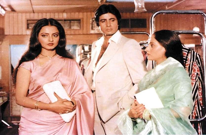 जब अमिताभ बच्चन और रेखा का लव सीन देखकर रो पड़ी थीं जया बच्चन