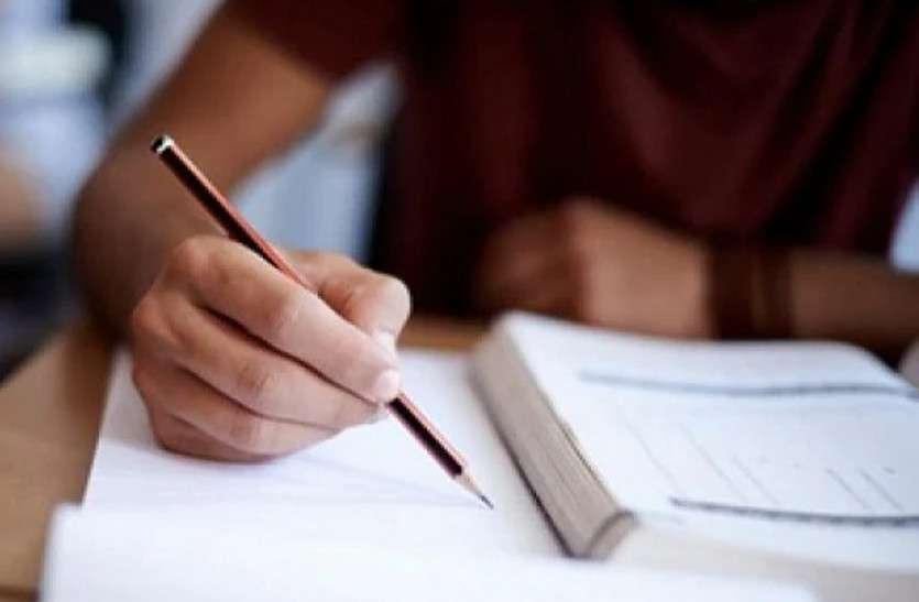 Board exam: वंचित 10वीं-12वीं के छात्रों को फि र मिलेगा मौका