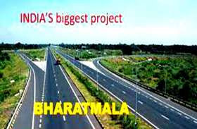 भारतमाला परियोजना: जमीन अधिग्रहण के नाम पर दुर्ग के हजारों किसानों से छल, अफसरों ने की मुआवजे की गणना में गड़बड़ी