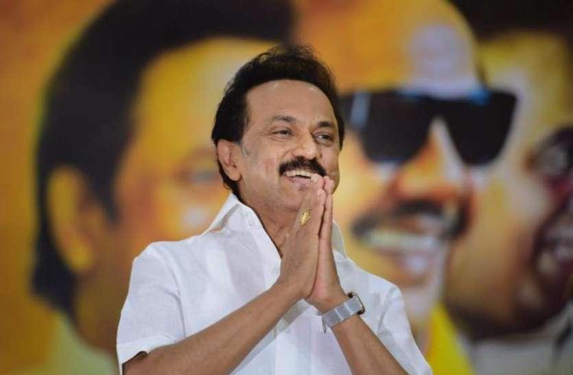 तमिलनाडु: राशन कार्ड धारकों को मिलेगा चार हजार रुपए, 2.7 करोड़ लोगों को मिलेगा फायदा