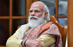 प्रधानमंत्री पर सरकारी अधिकारी ने किया आपत्तिजनक पोस्ट, भड़के भाजपा कार्यकर्ताओं ने कहा ठीक नहीं किया...