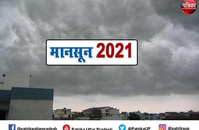 monsoon 2021: मंडला, सिवनी तक मानसून की दस्तक हुई,48 घंटे में पहुंच जाएगा शहर