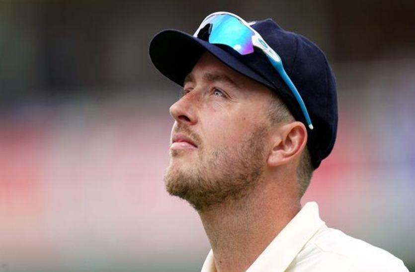 टेस्ट में डेब्यू करने के बाद गेंदबाज रॉबिन्सन ने मांगी माफी, नस्लवादी और लिंगभेद को लेकर किए थे ट्वीट