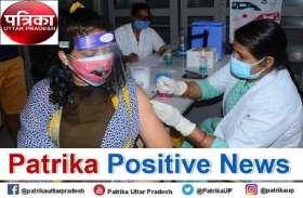 Patrika Positive News : यूपी में 7 जून से महिलाओं के लिए होगा स्पेशल टीकाकरण बूथ, सीएम ने दिए यह निर्देश