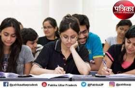 स्नातक फाइनल ईयर के छात्र 15 जून से पहले होंगे प्रमोट, मार्कशीट भी होगी जारी