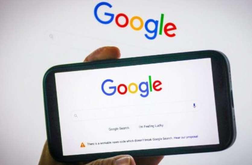 Google ने देश की इस भाषा को बताया 'सबसे खराब', लोगों की नाराजगी और हंगामे के बाद मांगी माफी