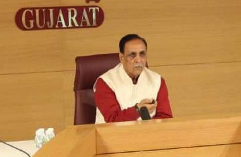 Gujarat news: 'कोरोना के घटते मामलों के बीच भी रहना है सतर्क और सावधान'