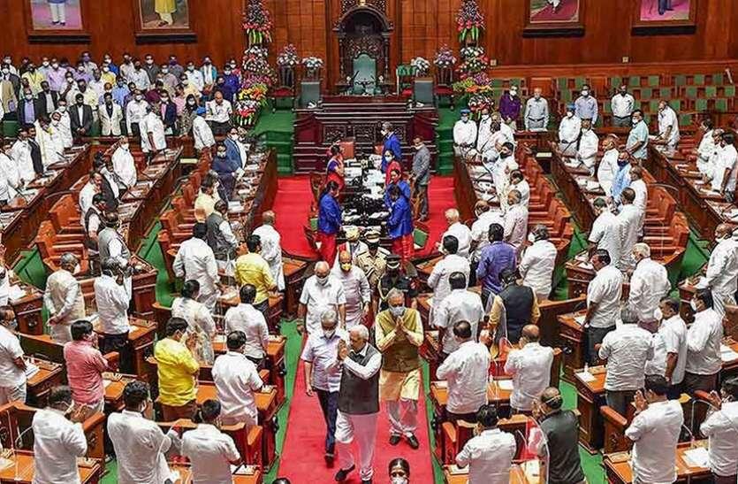 कर्नाटक विधानसभा: देश में सबसे ज्यादह बैठक कीं और विधयक पारित हुए