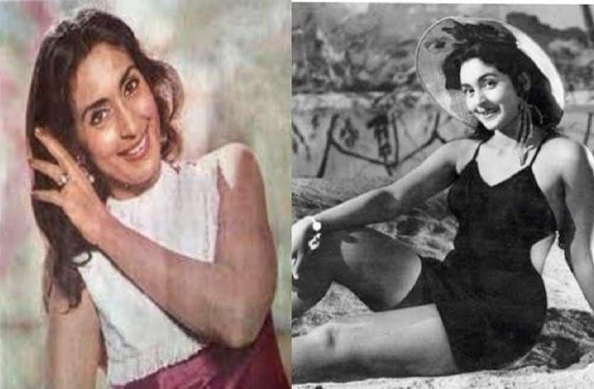 स्विमसूट पहनकर नूतन ने मचा दिया था हंगामा, पहली एक्ट्रेस थीं जिन्होंने जीता मिस इंडिया का ताज
