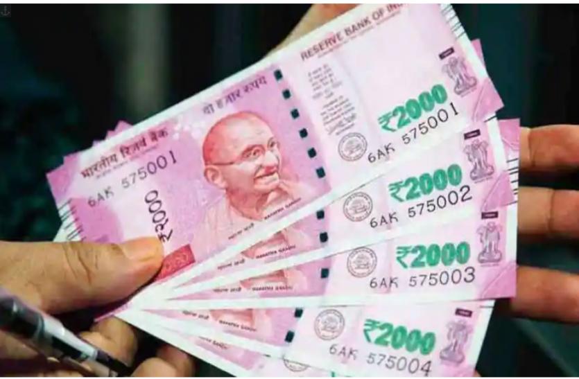 RBI ने किया बड़ा बदलाव, अब बैंक की छुट्टी होने पर भी सैलरी नहीं होगी लेट