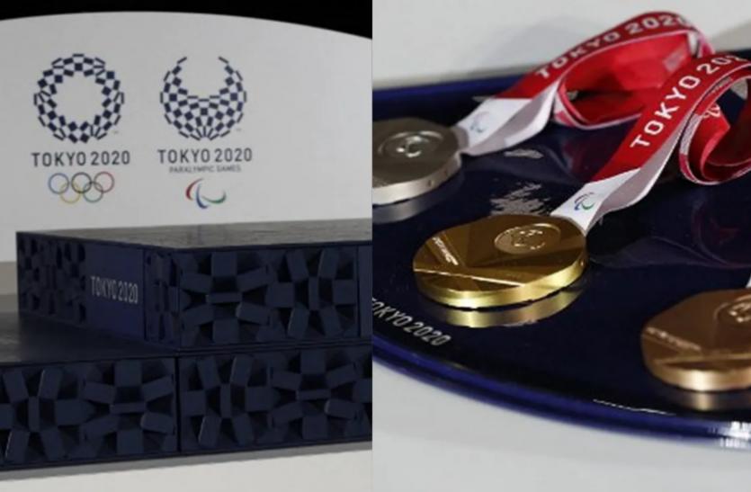 टोक्यो ओलंपिक में इको फ्रेंडली होगा पोडियम, मेडल का भी अनावरण किया गया