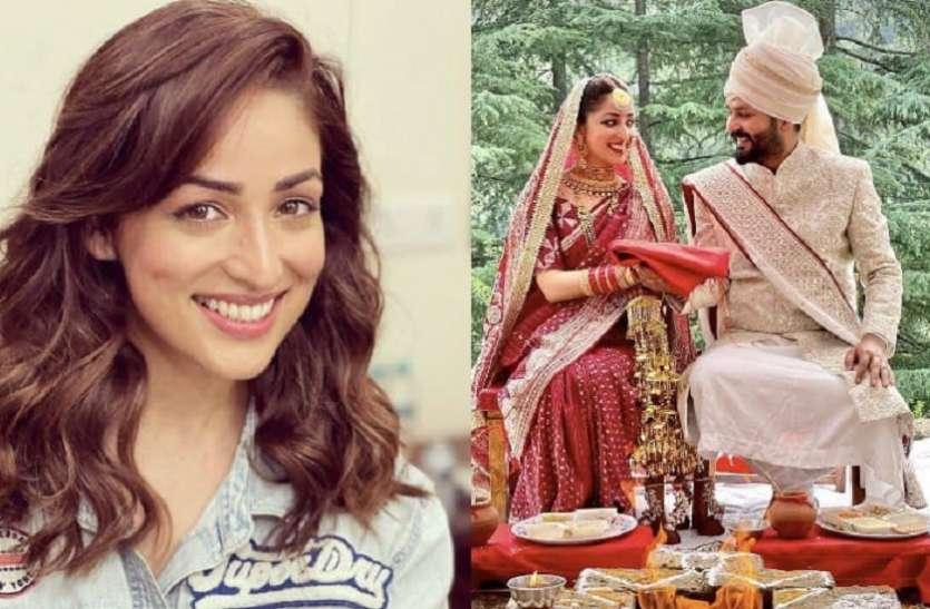 यामी गौतम ने डायरेक्टर आदित्य धर संग लिए सात फेरे, शादी की पहली तस्वीर की शेयर