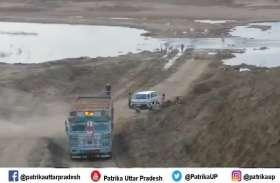 मौरंग माफियाओं ने अवैध खनन के लिए खेतों में बनाया रास्ता, किसानों को हो रही परेशानी