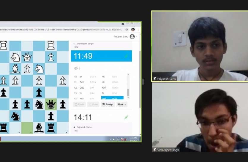 राज्य स्तरीय ऑनलाइन शतरंज प्रतियोगिता: अंडर-18 आयु वर्ग में प्रियांशु साहू नेे मारी बाजी