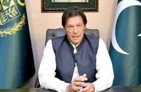 कश्मीर मुद्दे पर इमरान खान की पेशकश, कहा-भारत के पास कोई रोडमैप है तो वे बातचीत को तैयार