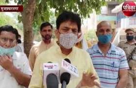 मंत्री कपिलदेव अग्रवाल ने किया कोविड वैक्सीनेशन कैम्प का शुभारंभ, देखें वीडियो-