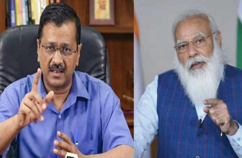 दिल्ली में राशन की डोर स्टेप डिलीवरी योजना पर रोक, केजरीवाल सरकार ने केंद्र पर लगाया आरोप