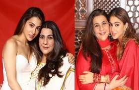 सारा अली खान को मां अमृता सिंह की सबसे अच्छी सलाह