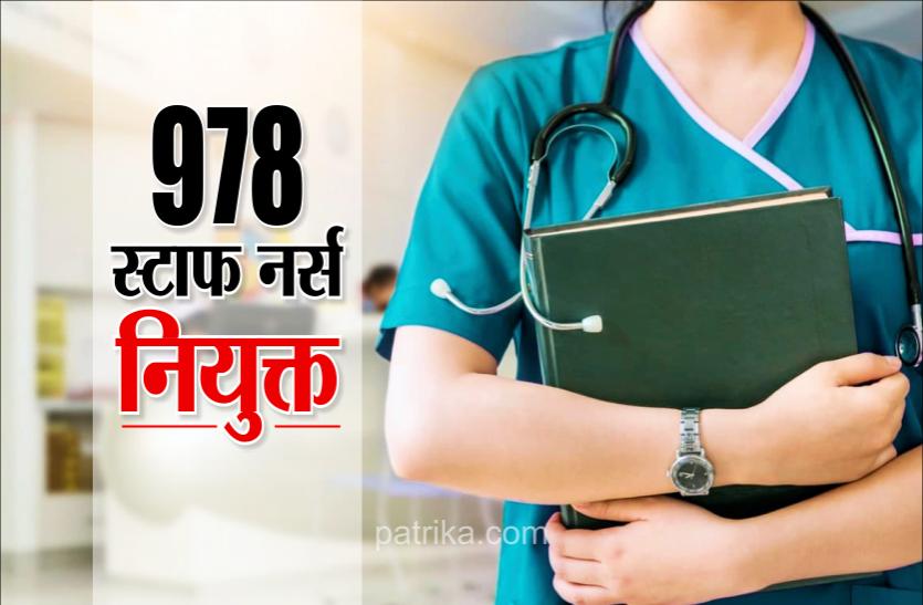 शिवराज सरकार ने प्रदेश के सभी अस्पतालों के लिये नियुक्त की करीब 1 हजार नर्स स्टाफ, कोरोना से मुकाबले की तैयारी