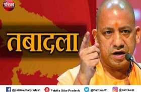 गंगा किनारे शव दफन पर फजीहत के बाद प्रयागराज डीएम का तबादला