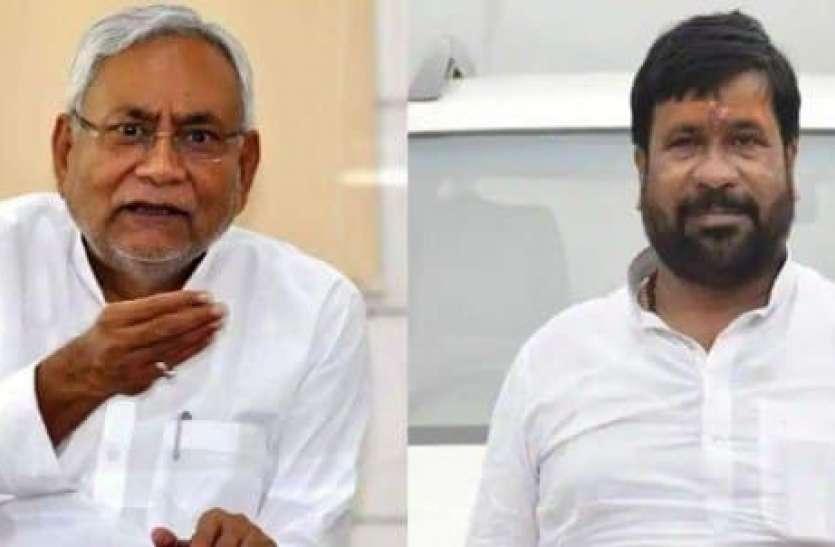 नीतीश के खिलाफ लगातार बयानबाजी कर रहे थे यह भाजपा नेता, पार्टी ने दिखा दिया बाहर का रास्ता