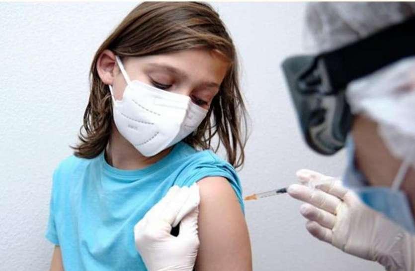 तीसरी लहर से पहले खुशखबरी: इस महीने आ सकती है बच्चों की स्वदेशी वैक्सीन