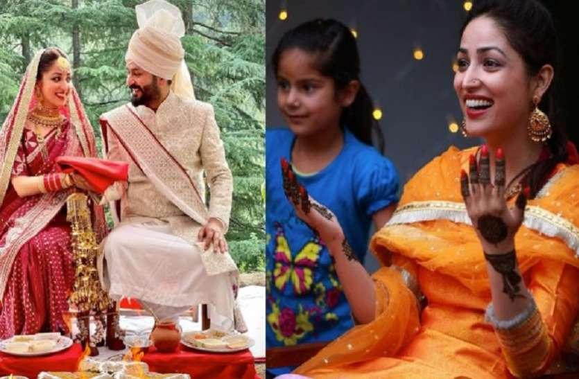 यामी गौतम की मेहंदी सेरेमनी की तस्वीरें आई सामने, लग रही हैं बला की खूबसूरत