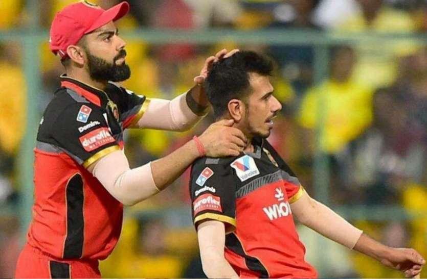 युजवेंद्र चहल ने दिया बड़ा बयान, बोले-'धोनी की टीम के लिए खेलना चाहूंगा'