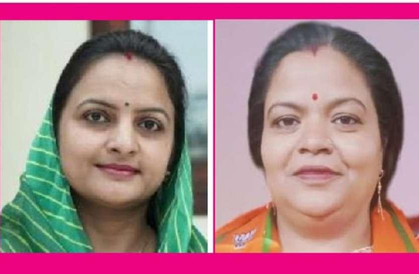 उदयपुर शहर में कविता तो देहात में ऋतु अग्रवाल भाजपा महिला मोर्चा अध्यक्ष बनी
