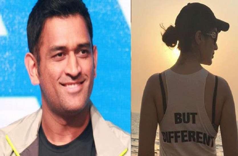 महेंद्र सिंह धोनी की एक्स गर्लफ्रेंड की तस्वीर सोशल मीडिया पर हुई वायरल