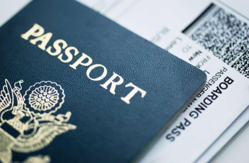 बदल गई है स्टूडेंट्स के पासपोर्ट आवेदन करने की व्यवस्था, जानिए क्या हुआ बदलाव