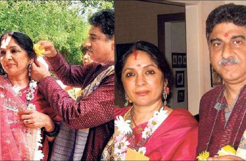 50 साल की उम्र में नीना गुप्ता को दोबारा हुआ इश्क, पहले प्यार को लेकर बहुत हुआ था पछतावा