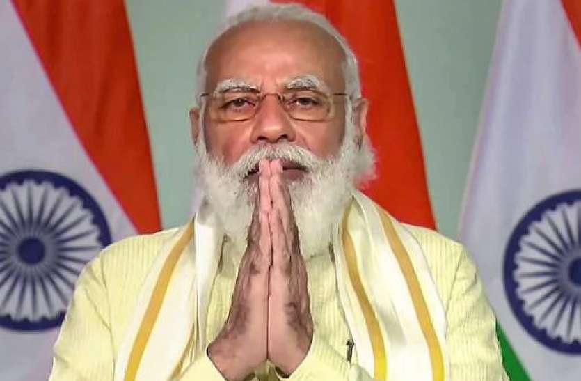 कोरोना संकट के बीच आज शाम 5 बजे देश को संबोधित करेंगे PM Modi, जानिए किन मुद्दों पर हो सकती है बात