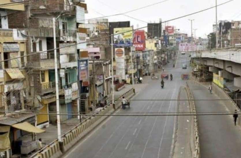 नीति आयोग की SDG रिपोर्ट: बिहार फिर निचले पायदान पर पहुंचा तो जद-यू ने उठाई विशेष राज्य के दर्जे की मांग