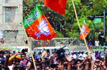 डेढ़ साल में नहीं बनी भाजपा की जिला कार्यकारिणी, समन्वय के पेंच में उलझे नेता
