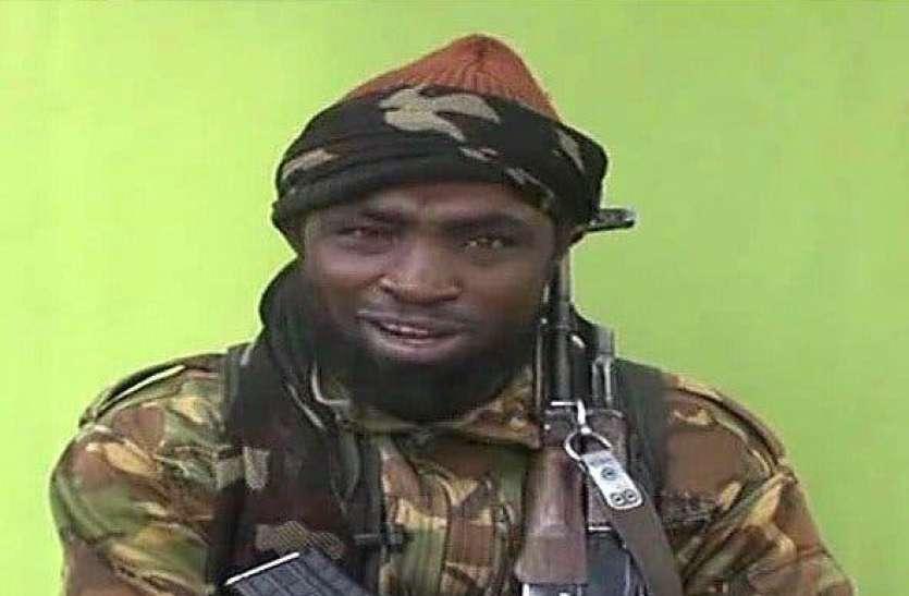 नाइजीरिया: आतंकी गुट बोको हरम का सरगना अबूबकर शेकाउ मारा गया, खुद ही ले ली जान